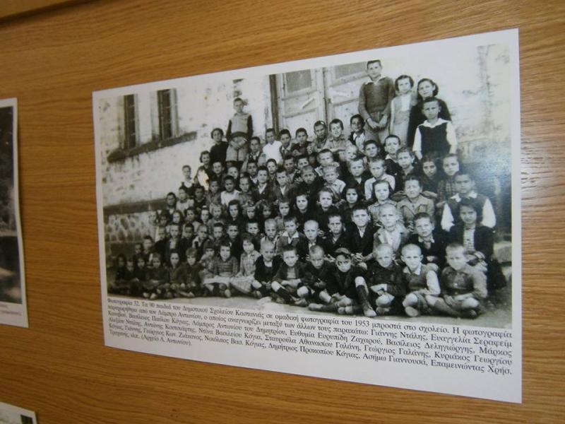 Μαθητές στο Σχολείο το 1953