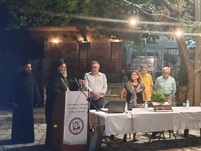 Το ξυλόγλυπτο Τέμπλο της Καστανιάς Αγράφων - Πάνελ παρουσίασης βιβλίου