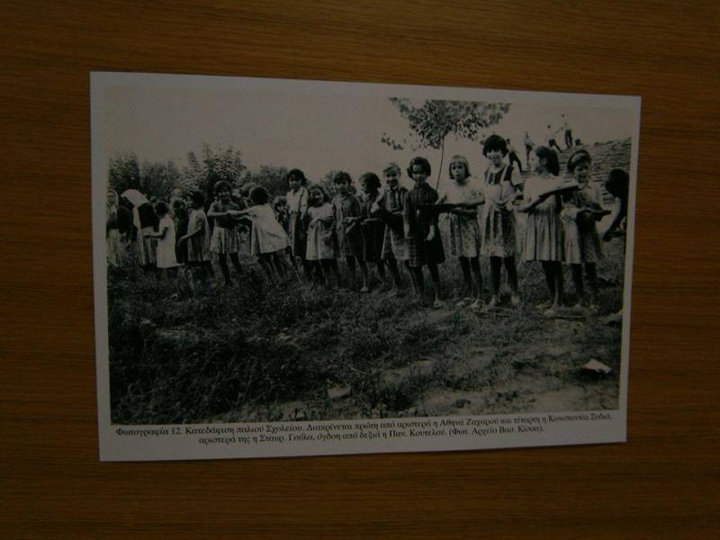 Τα παιδιά του Δημοτικού Σχολείου βοηθούν στην κατεδάφιση του παλιού Σχολείου